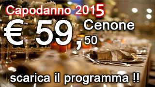 http://capodanno-cenone-veglione-a-lugano-chiasso.myblog.it/wp-content/uploads/sites/292355/2014/12/scarica-linvito2.jpg